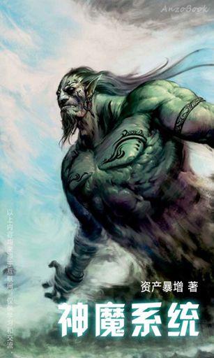 [Dịch] Thần Ma Hệ Thống