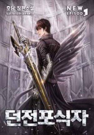 Dungeon Predator - Truyện chữ