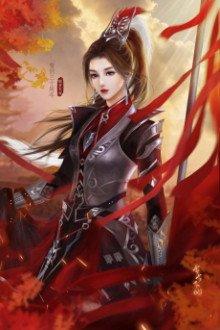 Trùng Sinh Chi Nữ Tướng Tinh