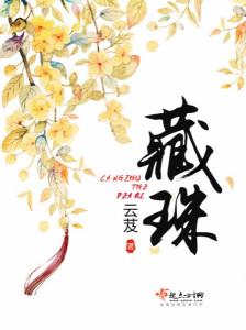 Tàng Châu (update)