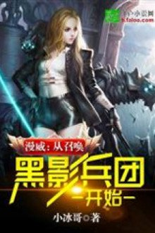 Marvel: Triệu Hoán Hắc Ảnh Binh Đoàn
